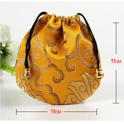 Túi gấm đựng vòng tay, tiền - 2 sản phẩm