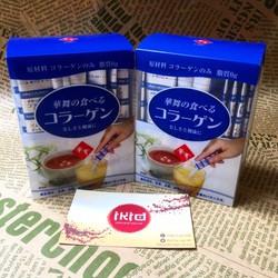 Hanamai collagen cá Nhật Bản