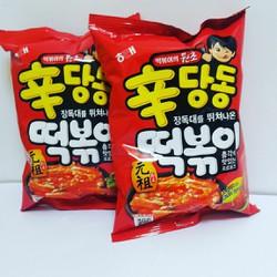 Snack bánh gạo Hàn Quốc