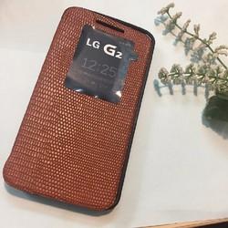 Bao da LG G2 hiệu Nillkin