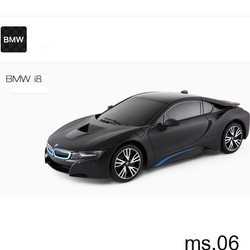 ô tô điều khiển từ xa siêu BMW xe-06