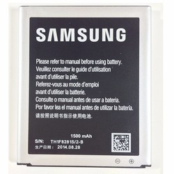 Pin Samsung- Galaxy V Plus G318