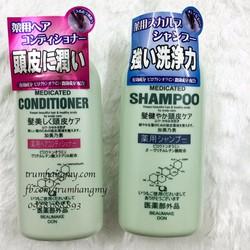 Dầu gội xả trị rụng tóc Kaminomoto 300ml Nhật Bản