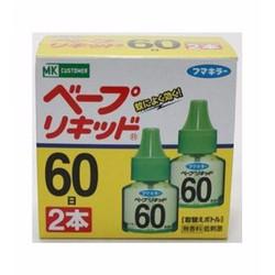 Set 2 chai tinh dầu đuổi muỗi Nhật Bản