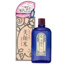 Nước hoa hồng Meishoku Bigansui Medicated Skin Lotion