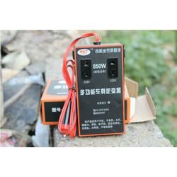 kích điện 12v24v ra 220v 850w