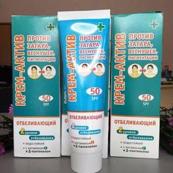 Kem chống nắng trắng da SPF50 của Nga