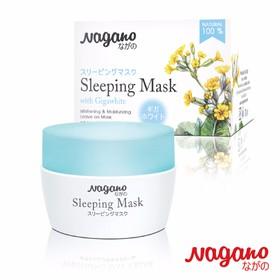 Mặt Nạ Ngủ Với Gigawhite Và Collagen Nagano 30g - Sleeping Mask Nagano 30g - Thành phần Collagen và Gigawhite giúp làm trắng và trẻ hóa làn da - NG1008
