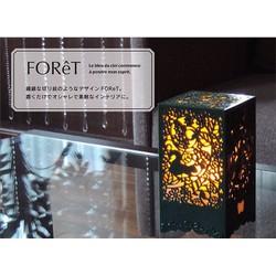Đèn ngủ hoa văn Forêt Lamp có điều khiển từ xa