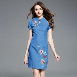 Đầm Jean Sườn Xám