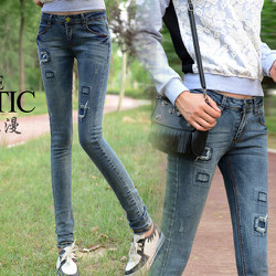 Quần jean dài vá nhỏ hai bên ống xinh xắn form chuẩn đẹp - 117