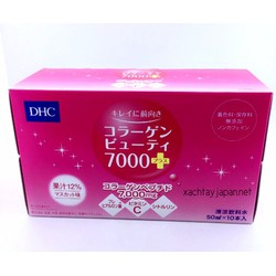 Collagen DHC Beauty 7000+