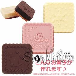 Khuôn bánh đổ socola hình vuông silicon hàng Nhật nội địa