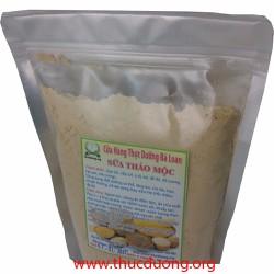 Bột ngũ cốc gạo lứt Bà Loan lợi sữa 1kg