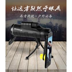 ỐNG NHÒM MỘT MẮT PANDA 40X60