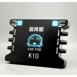 Card âm thanh hát karaoke cắm ngoài USB XOX K10 màu Đen