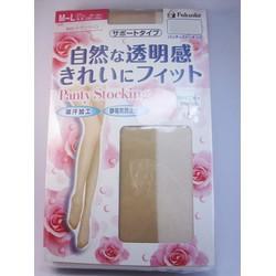 Set 2 đôi Quần tất vớ da Panty Stocking màu da siêu thật Made in Japan