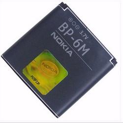 Pin Nokia BP-6M