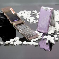 Điện thoại chính hãng SGH-S3600i Gold