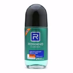 Lăn khử mùi Romano Classic 50ml