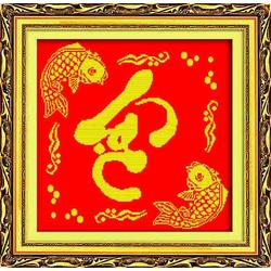 T23 -  Tranh thêu chữ thập song ngư chào đón Lộc