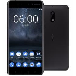 Nokia 6 - Chính hãng FPT