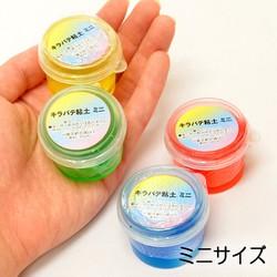 Combo 4 hủ Slime màu Nhật Bản