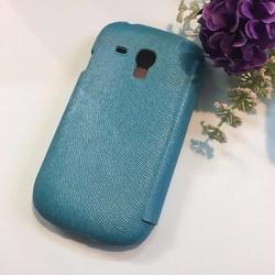 Bao da SS Galaxy S3 Mini I8190 thương hiệu Rock