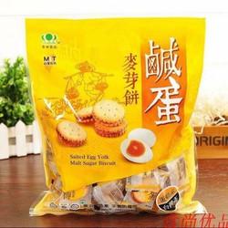 Bánh quy trứng muối Đài Loan