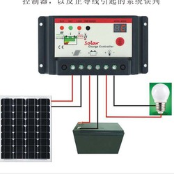 mạch điều khiển sạc năng lượng mặt trời 10A