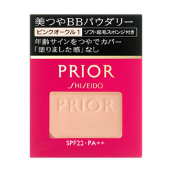 Phấn nền Shiseido PRIOR Beauty gloss BB