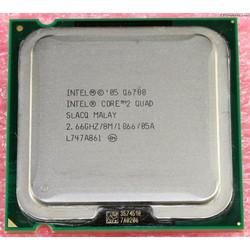 Core2 Quad Desktop Q6700 2.66GHz, 8MB L2 Cache, Socket 775