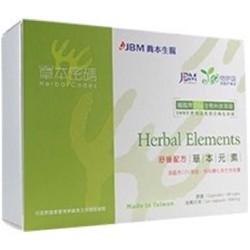 Viên Herbal Elements Sản Phẩm Dành Cho Nam Giới
