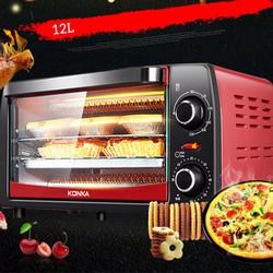 Bếp nướng điện Konka 12L