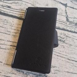 Bao da Sony Xperia M C1905 Nillkin