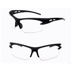 Kính bảo vệ mắt thời trang Ngày Đêm