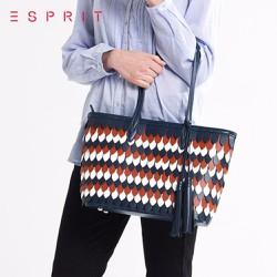 Túi xách tay nữ chính hãng ESPRIT