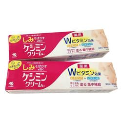 Kem trị nám, tàn nhang Kobayashi Cream 30g
