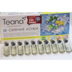 Serum collagen tươi Teana C1