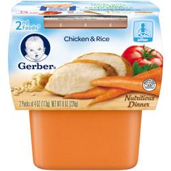Thức ăn nghiền Gerber vị Gà và Gạo