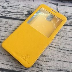 Bao da Samsung Galaxy note 3 nillkin