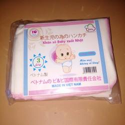 Khăn xô, Khăn sữa Baby xuất Nhật 3 lớp Cotton 10 chiếc
