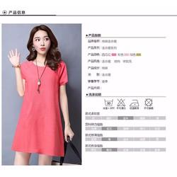 Đầm suông chuẩn phong cách Hàn Quốc