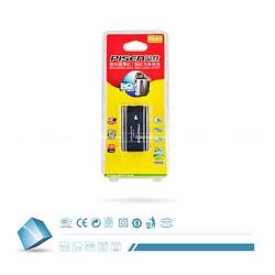 Pin Pisen. D54S cho máy quay Panasonic.