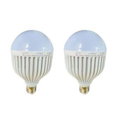 Bộ 2 Bóng đèn Led Bulb tích điện thông minh SmartCharge 15W