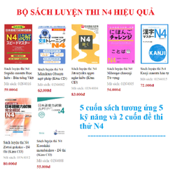 Bộ Sách Luyện Thi N4 Hiệu Quả – 5 Kỹ Năng và Đề Thi