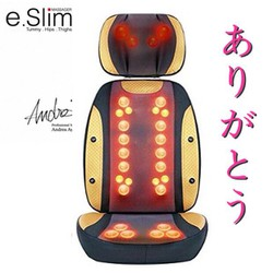 Ghế massage 5d cao cấp