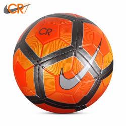 Quả Bóng đá chính hãng CR7 - NIKE