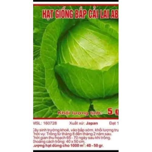 Hạt giống Cây bắp cải - 11045663 , 6505377 , 15_6505377 , 18000 , Hat-giong-Cay-bap-cai-15_6505377 , sendo.vn , Hạt giống Cây bắp cải