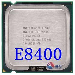 Bộ vi xử lý E8400